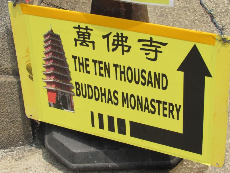 the-ten-thousand-buddhas-monastery-hong-kong