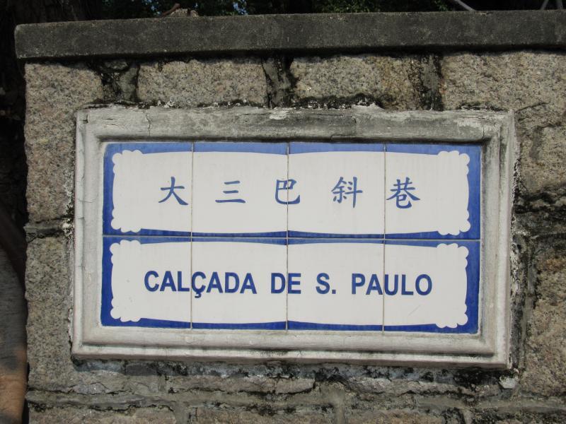 Viajar para Macau desde Hong Kong
