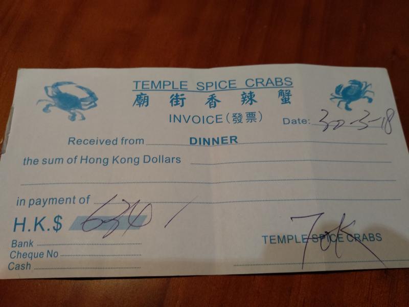 Temple Street Crab Restaurant