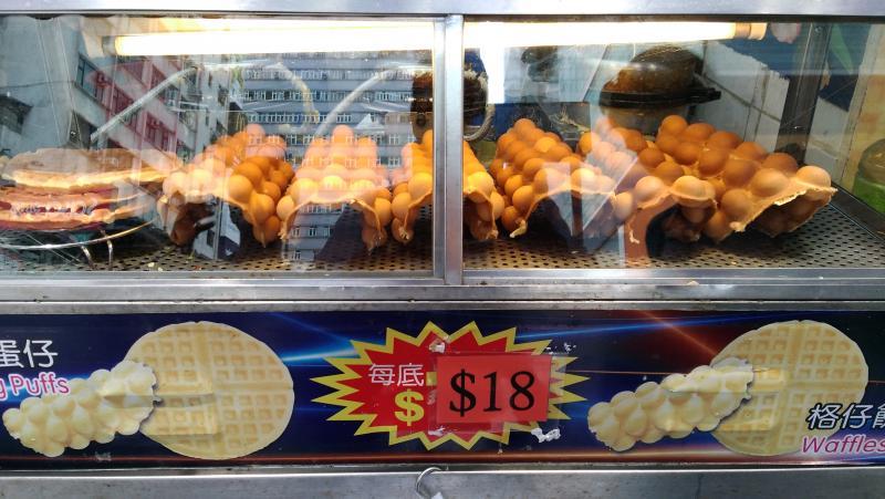 Preço de street food