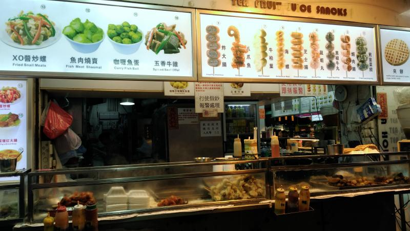 Banca de comida mercados noturnos